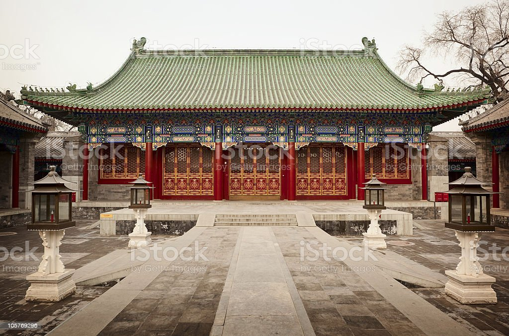 Prince Gong's Mansion in Beijing royalty-free stock photo