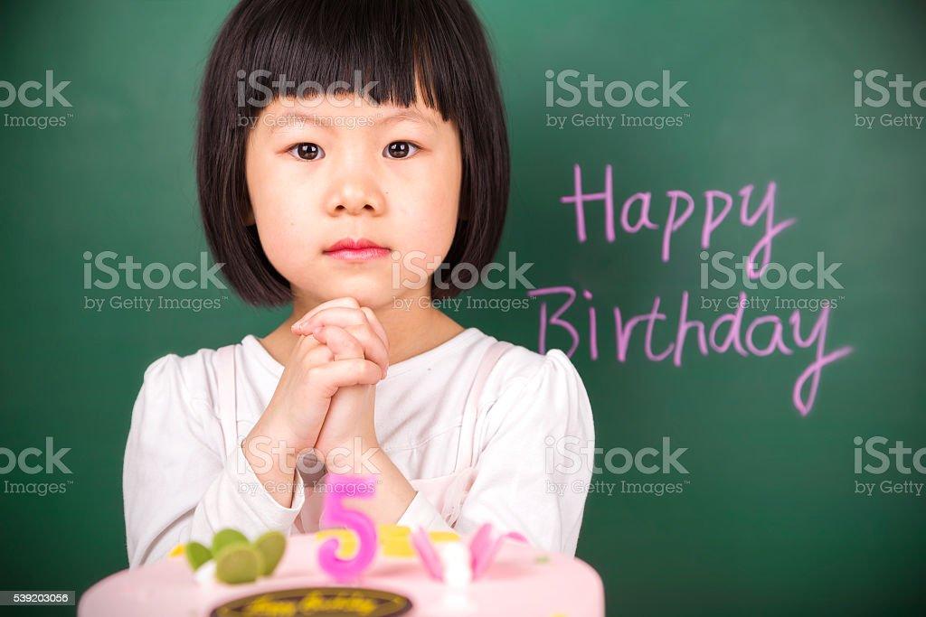 Princess's birthday stock photo