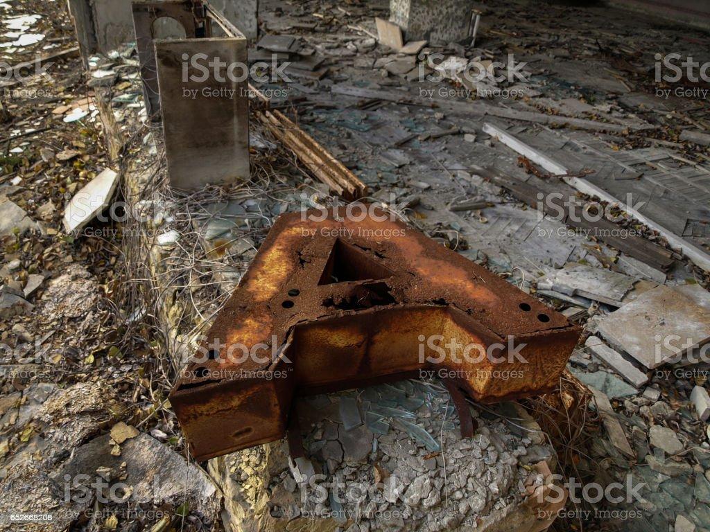 Pripyat in the Chernobyl Exclusion Zone, Ukraine, 2016 stock photo