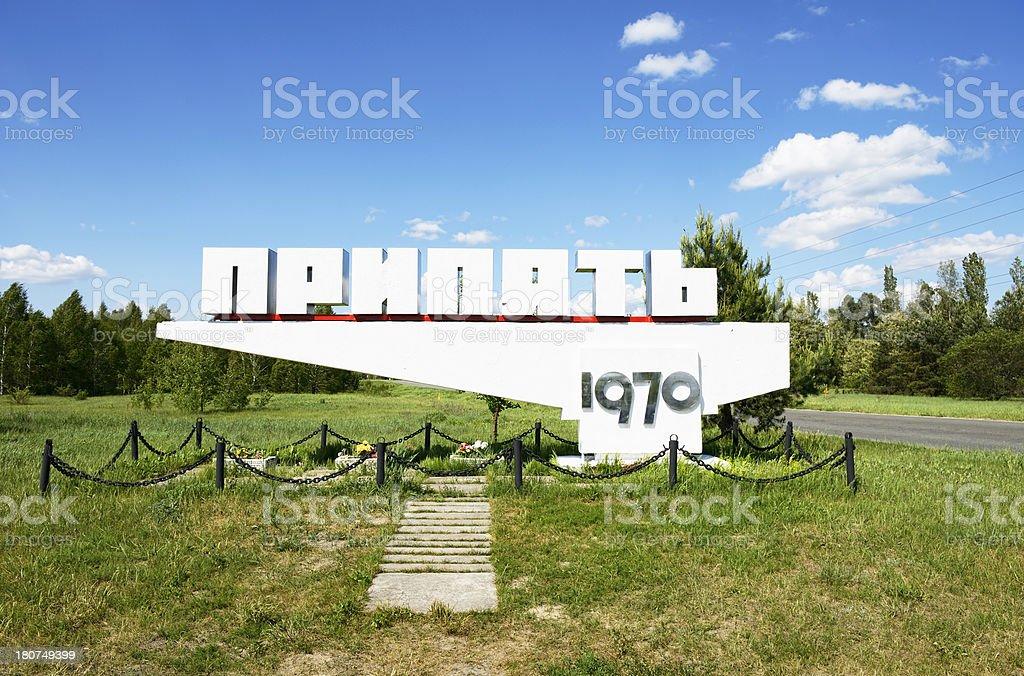 Pripyat stock photo