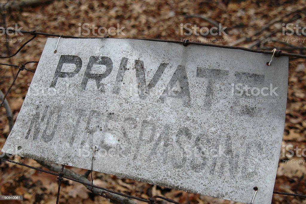 Конфиденциальность Забор Стоковые фото Стоковая фотография