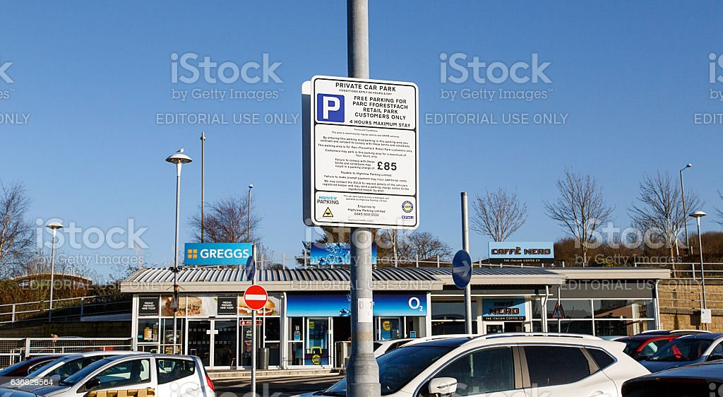 Private Car Park - Sign stock photo