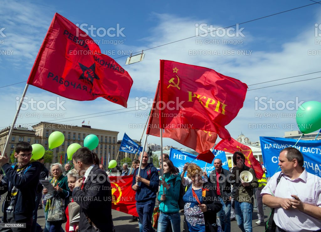 Procession of the participants of the May Day demonstration on Lenin Avenue, Voronezh stock photo