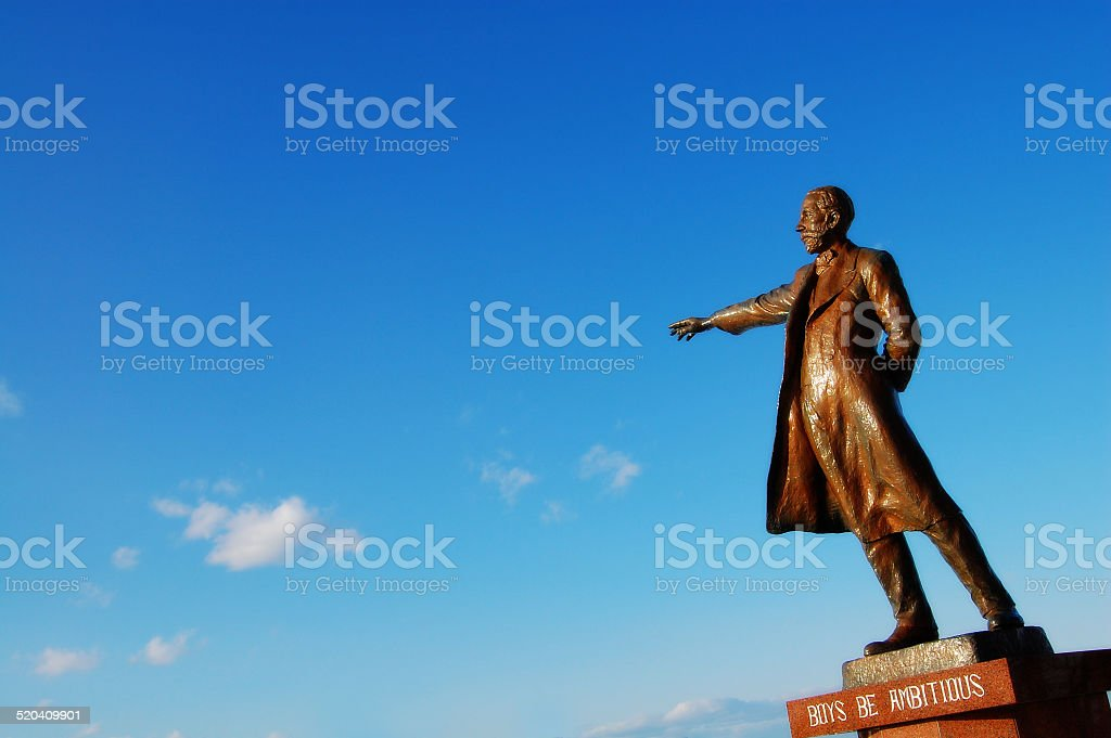 Professor Clark statue stock photo