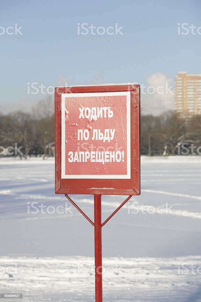 prohibitory ice walk sign at winter day stock photo