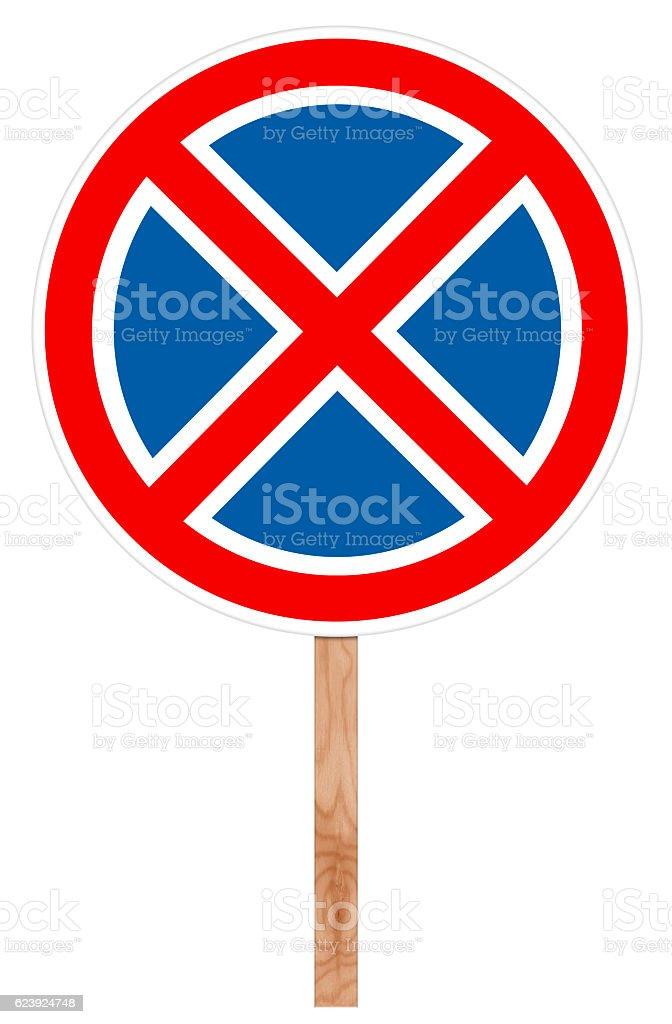 Prohibitory traffic sign - No stopping stock photo