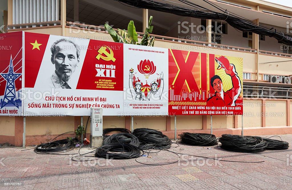 Propaganda poster celebrating the 12th party congress stock photo