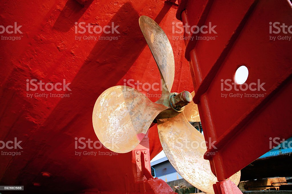 Propeller of a fishing boat. stock photo