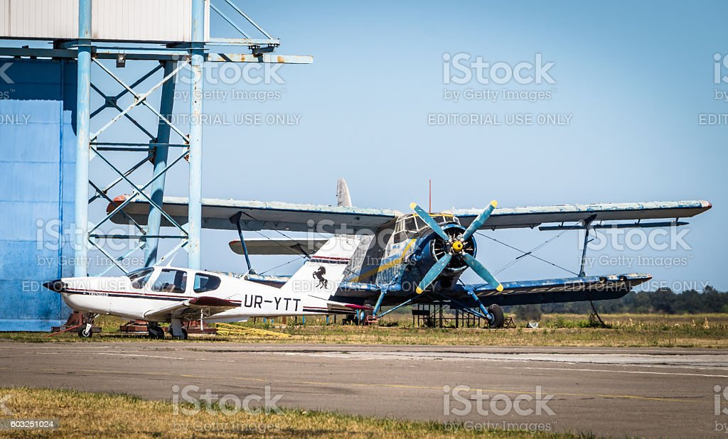 Propeller planes on the runway stock photo