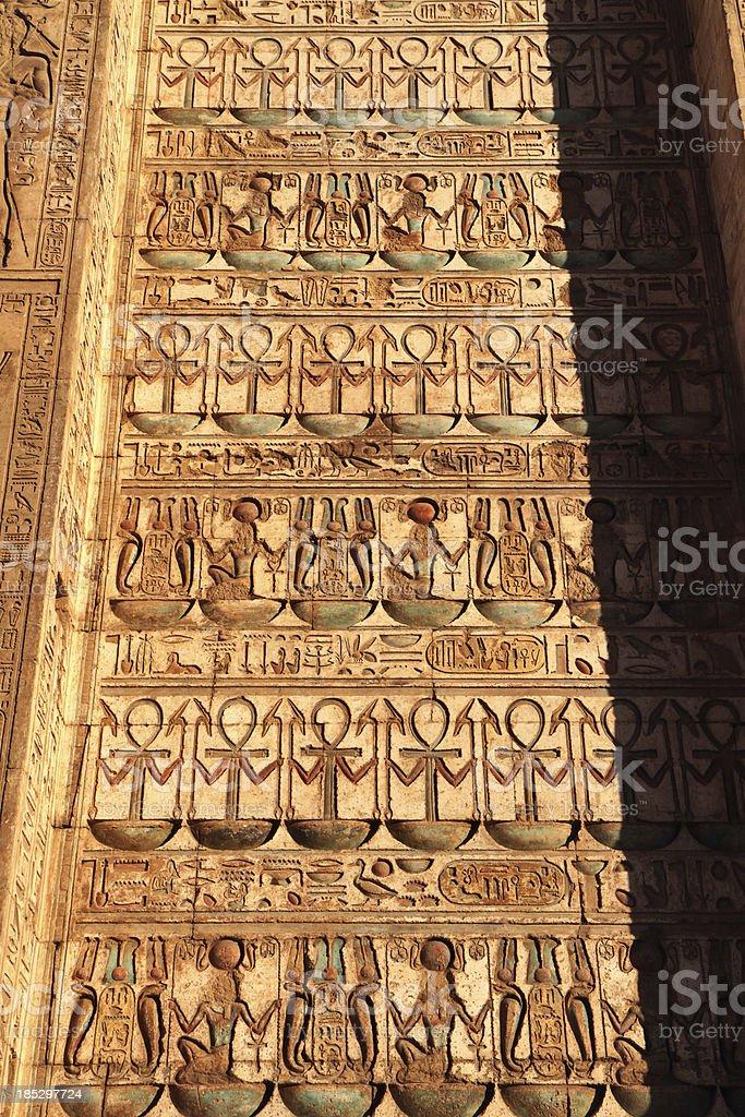 Propylon, Temple of Khonsu, Karnak Luxor Egypt royalty-free stock photo