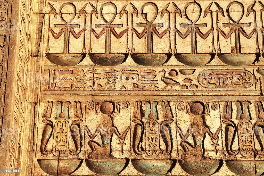 Propylon, Temple of Khonsu, Karnak Luxor Egypt stock photo