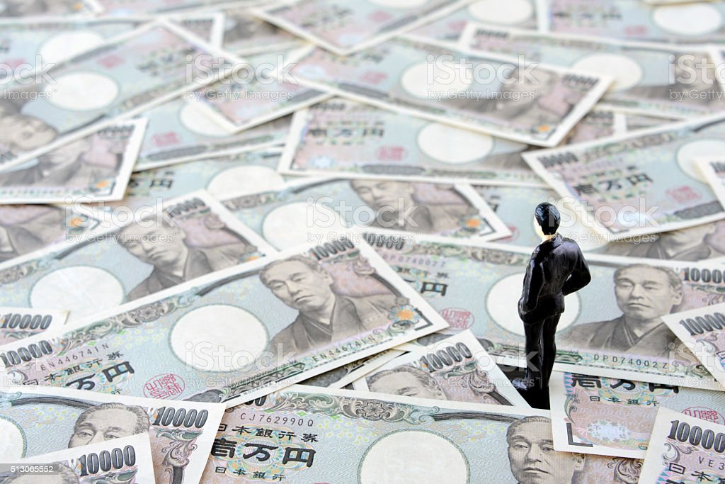 Prospects for Japanese economy stock photo