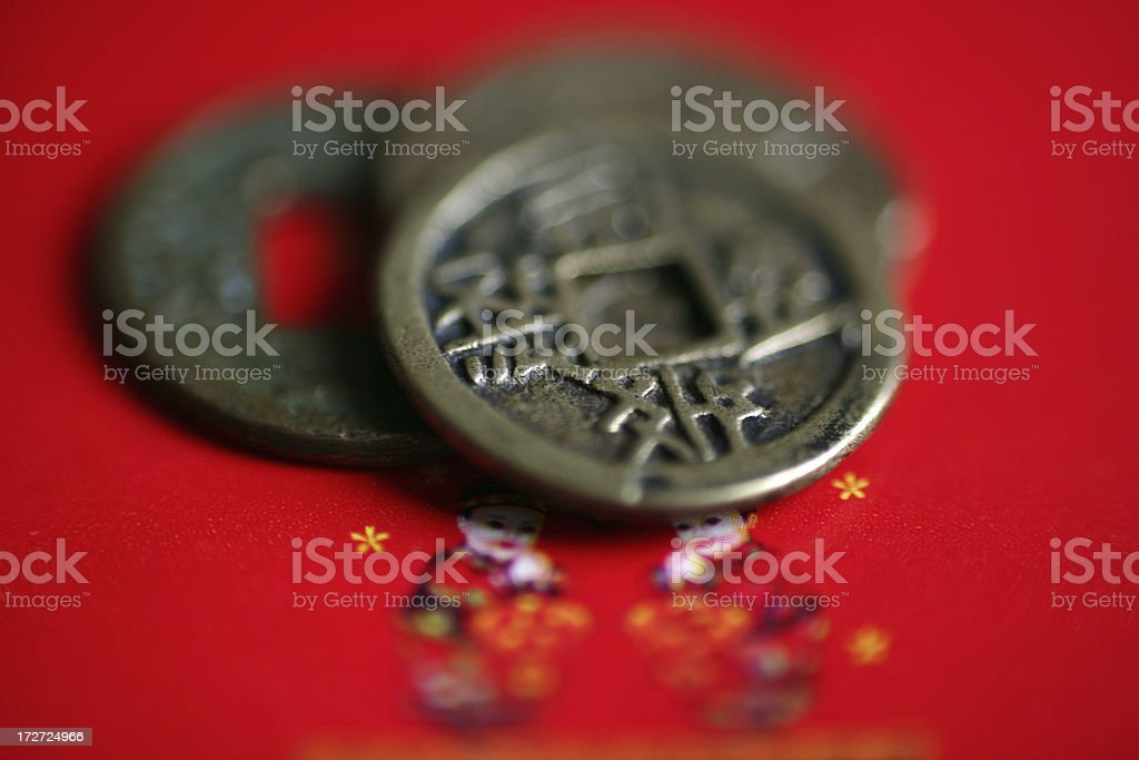 Prosperous Chinese New Year royalty-free stock photo