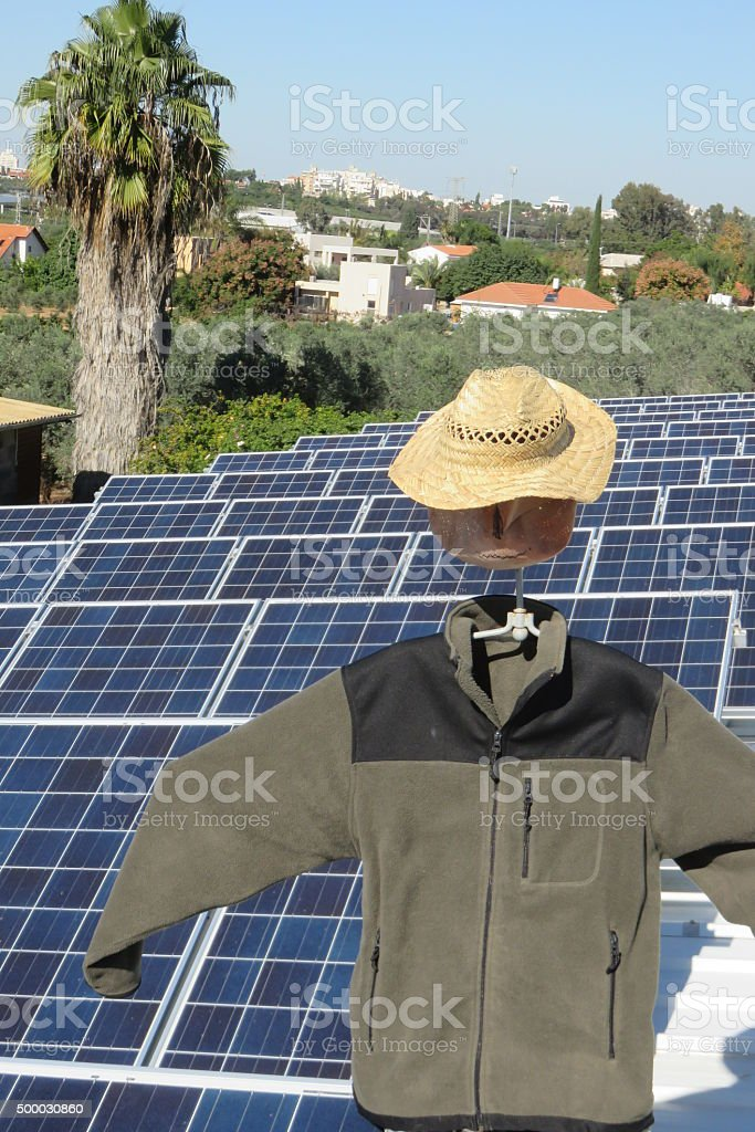 Protect Your Investment Concept stock photo