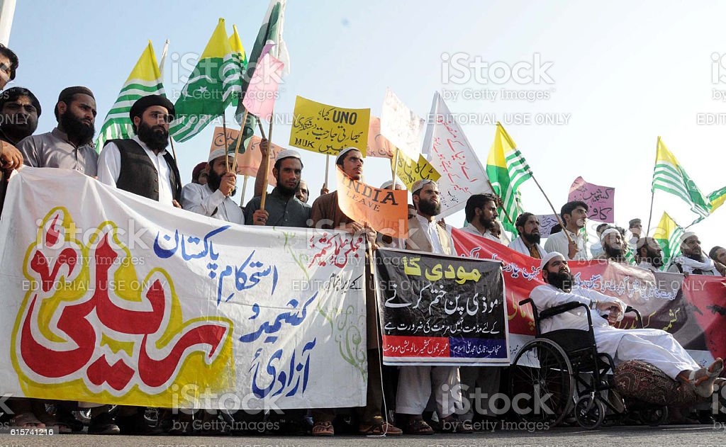 Protest against brutality by Indian Army over the Kashmiri Muslims stock photo