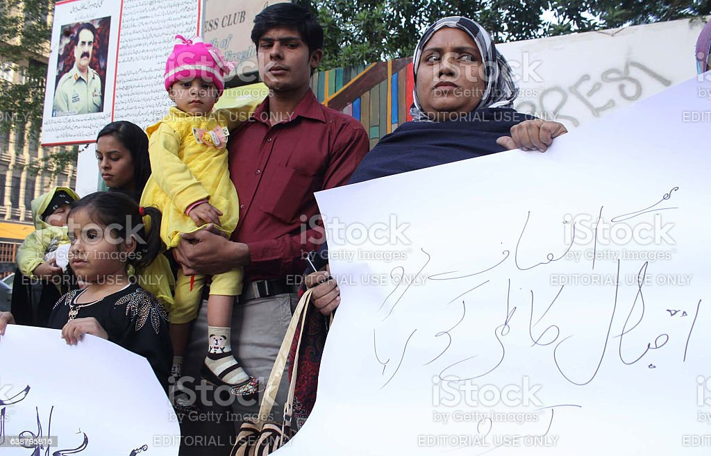 Protest against forced disappearance of Iqbal Kazmi stock photo
