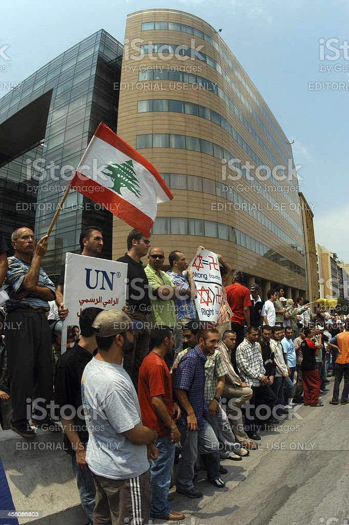 Protest in Beirut stock photo
