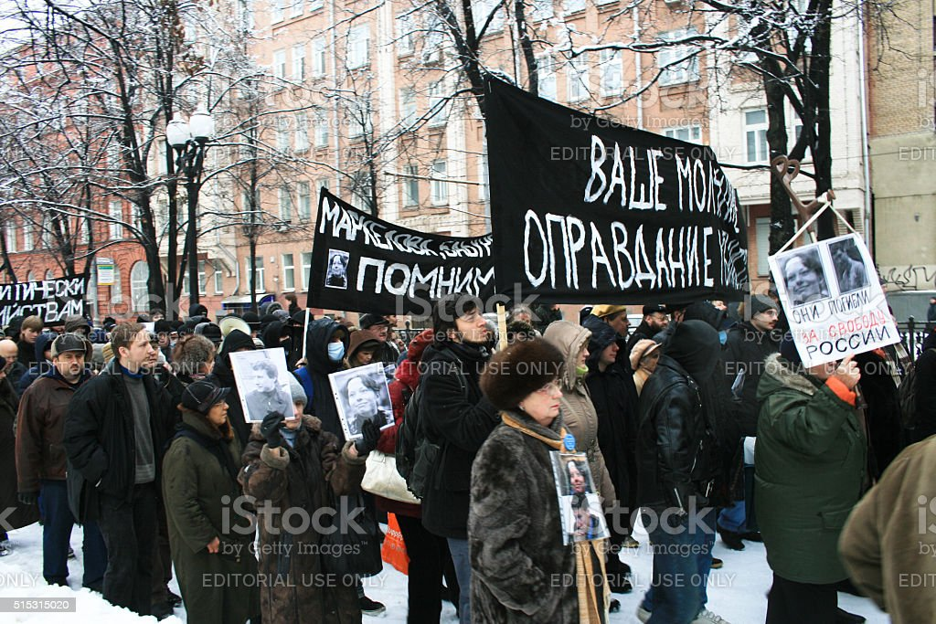 Protest March in memory of Markelov and Baburova stock photo