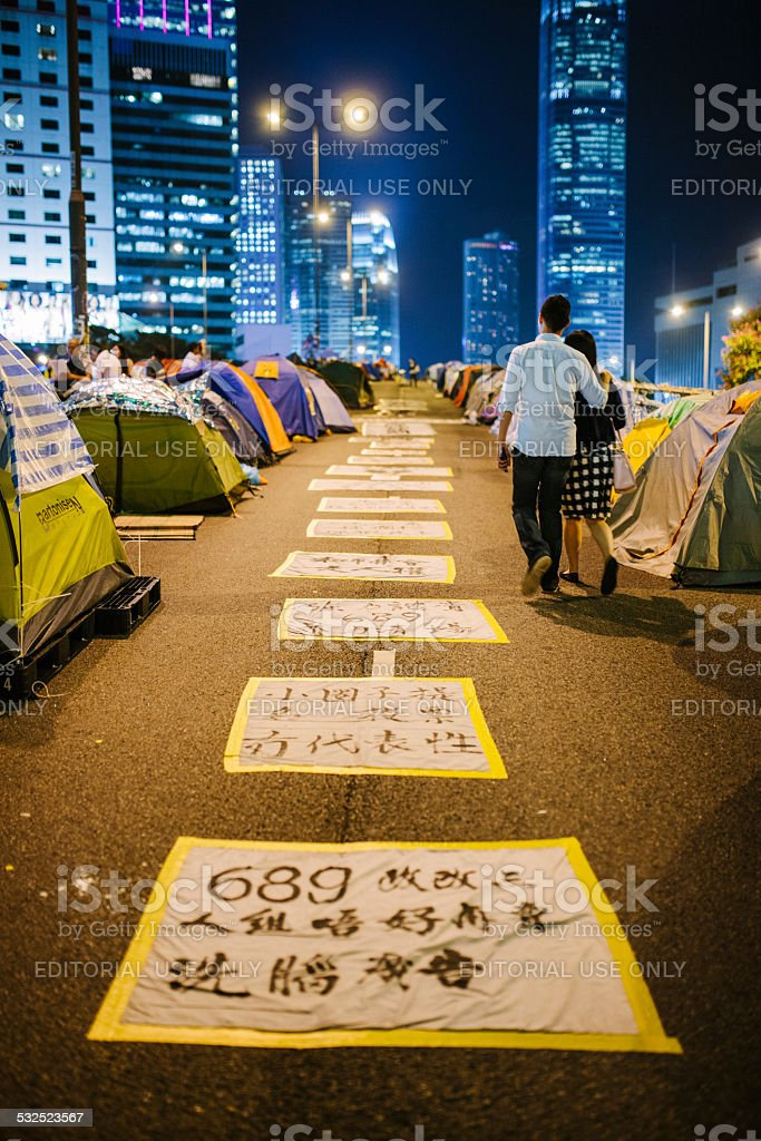 Protest messages, Occupy Hong Kong, Hong Kong stock photo