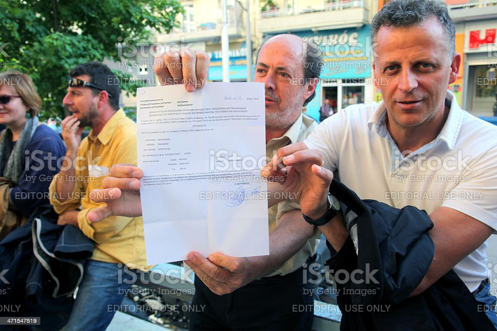 Protest of teachers in Greece stock photo
