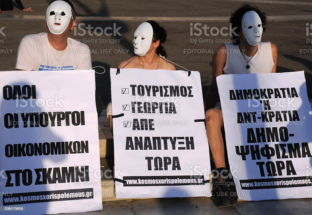 Protesting in Athens stock photo