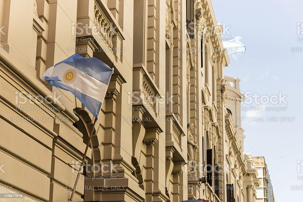 Provincial Legislature of the Province of C?rdoba stock photo