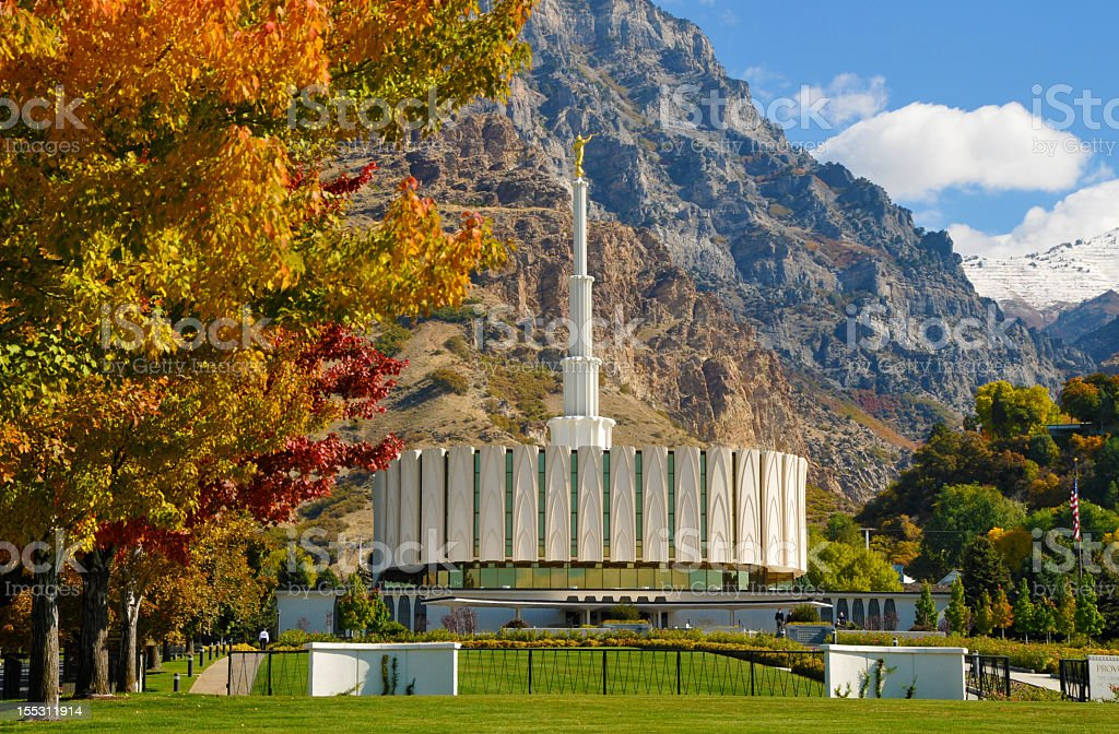 Provo Utah Temple stock photo