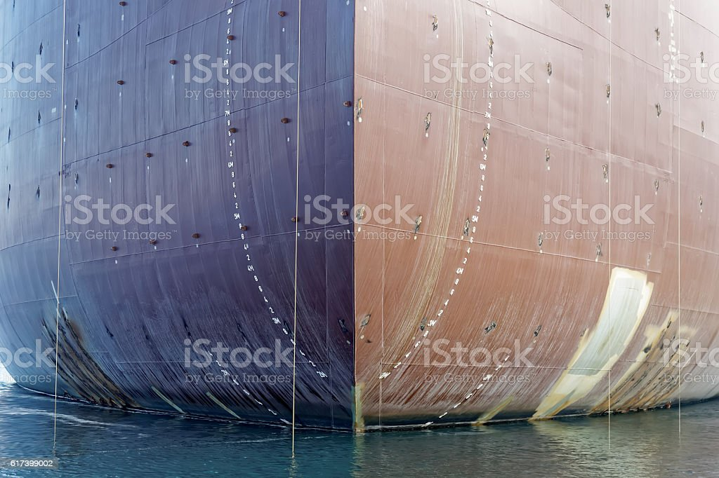 Prow of cargo ship stock photo
