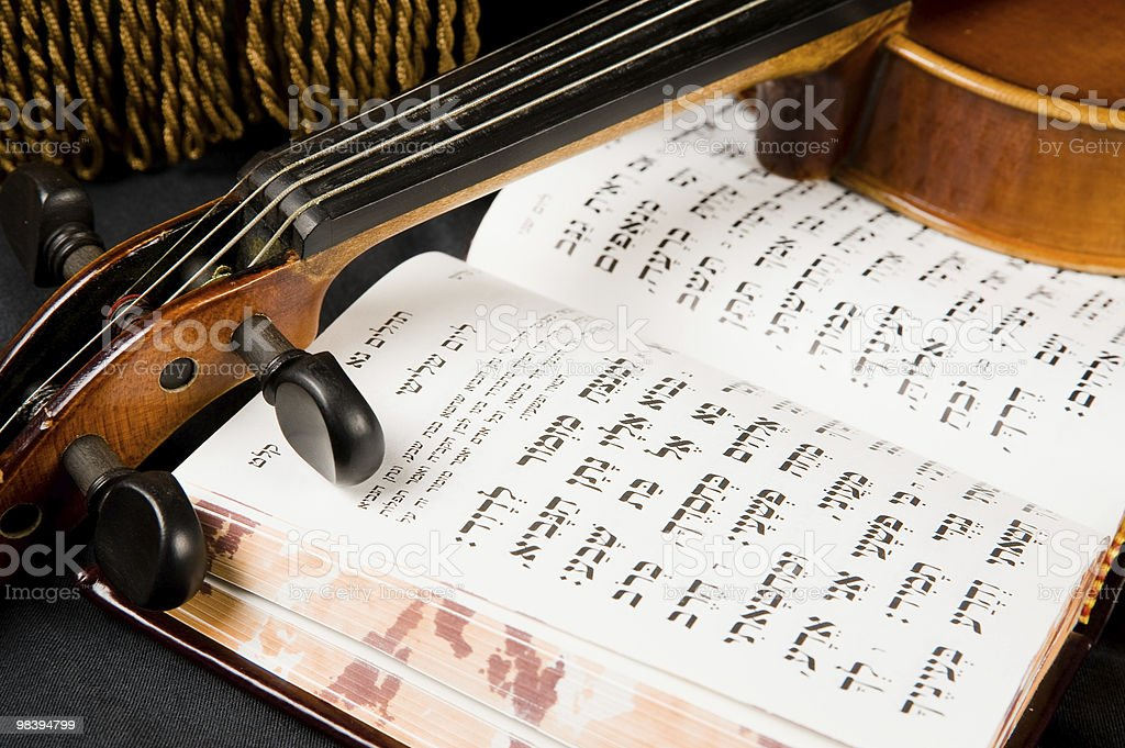 Psalms with violin stock photo