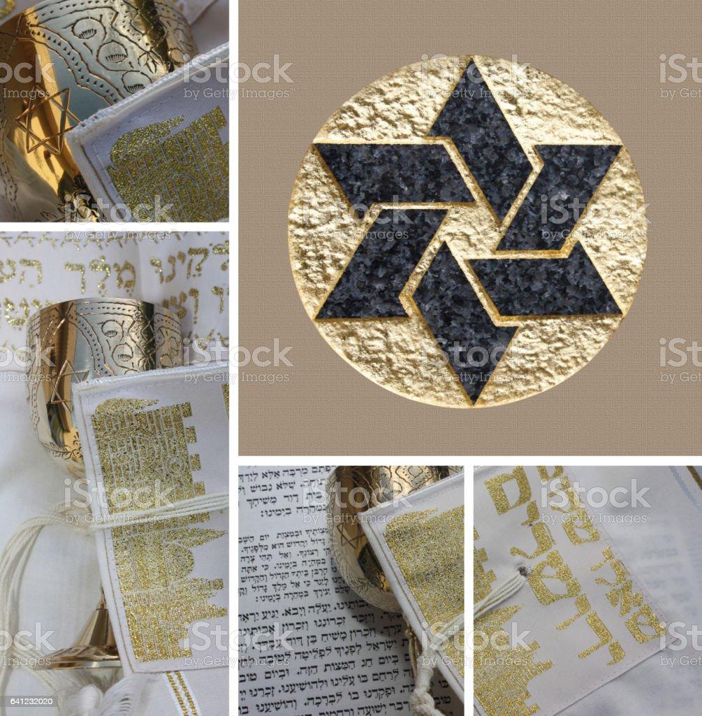 Psaume  hébreu  Synagogue - Etoile de David stock photo