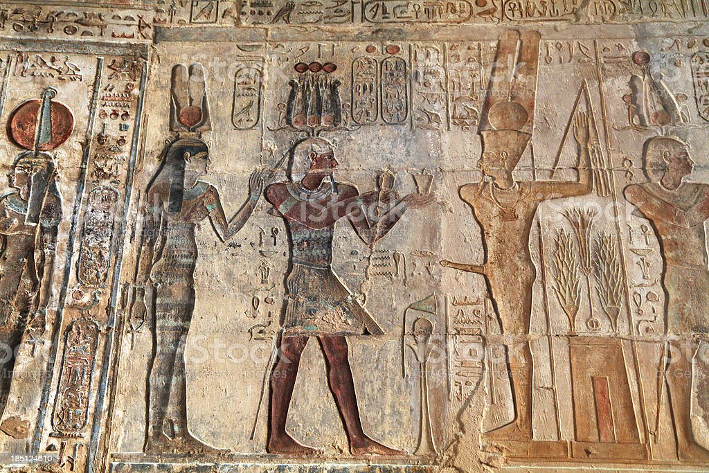 Ptolemaic Temple of Hathor, Deir el-Medina, Theban Necropolis, Luxor, Egypt royalty-free stock photo