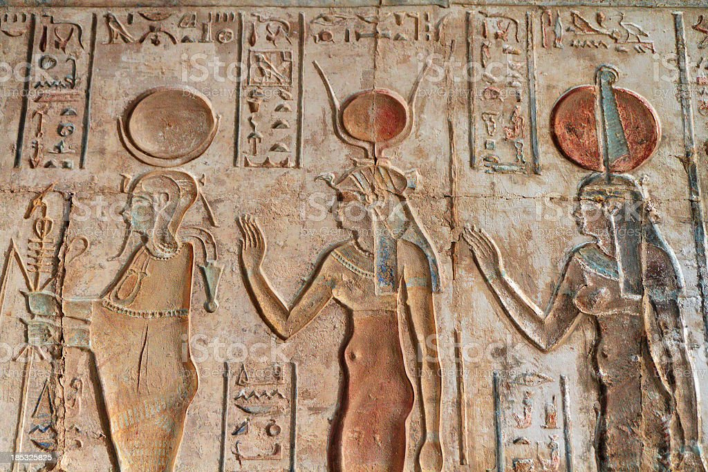 Ptolemaic Temple of Hathor, Deir el-Medina, Theban Necropolis, Luxor, Egypt stock photo