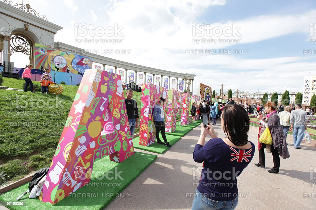 Public enjoying the 'City Day' in Almaty Kazakhstan stock photo