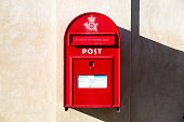 Public letterbox in Denmark