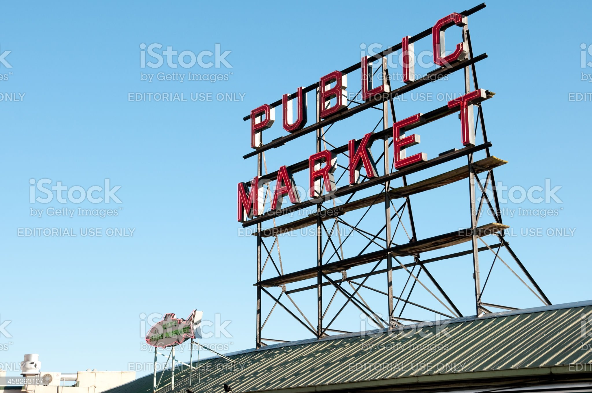 Public Market royalty-free stock photo