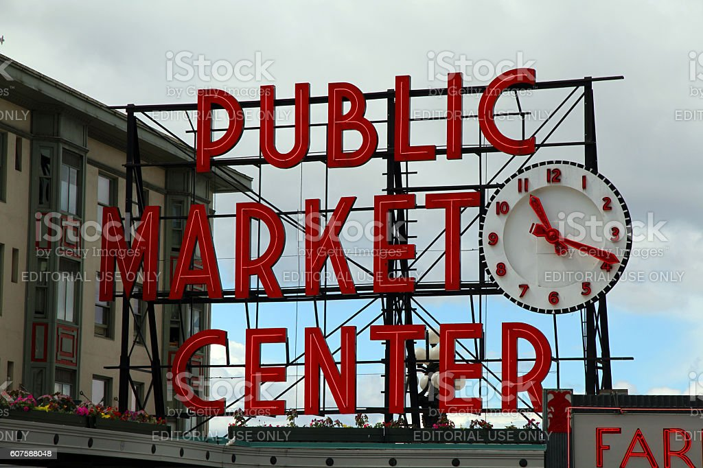 Public Market stock photo