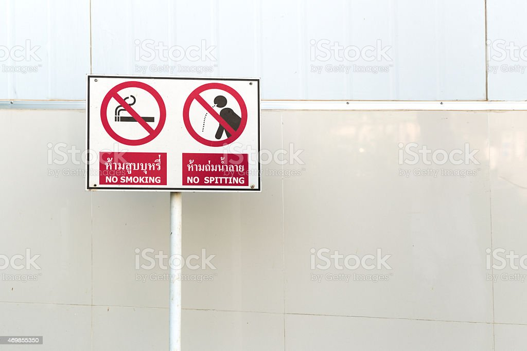 Public park white sign to prohibit smoking and spitting stock photo