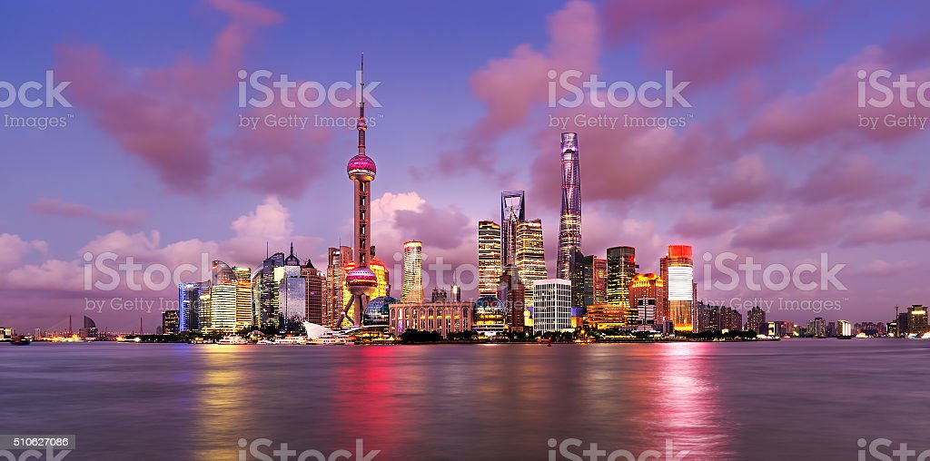 Pudong Skyline stock photo