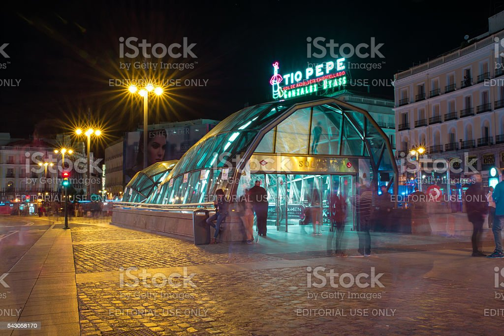 Puerta del Sol commuter train station by night - Madrid stock photo