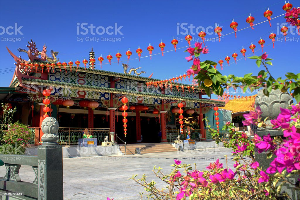 Puh Toh Sze temple, Kota Kinabalu Sabah stock photo