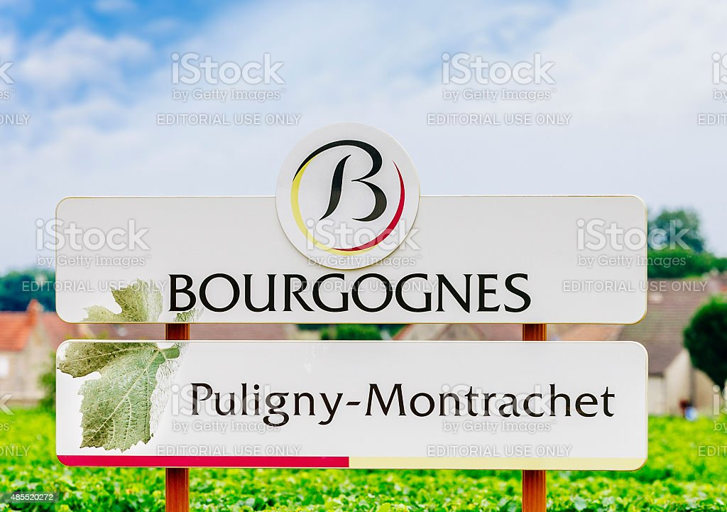 Puligny-Montrachet road sign stock photo