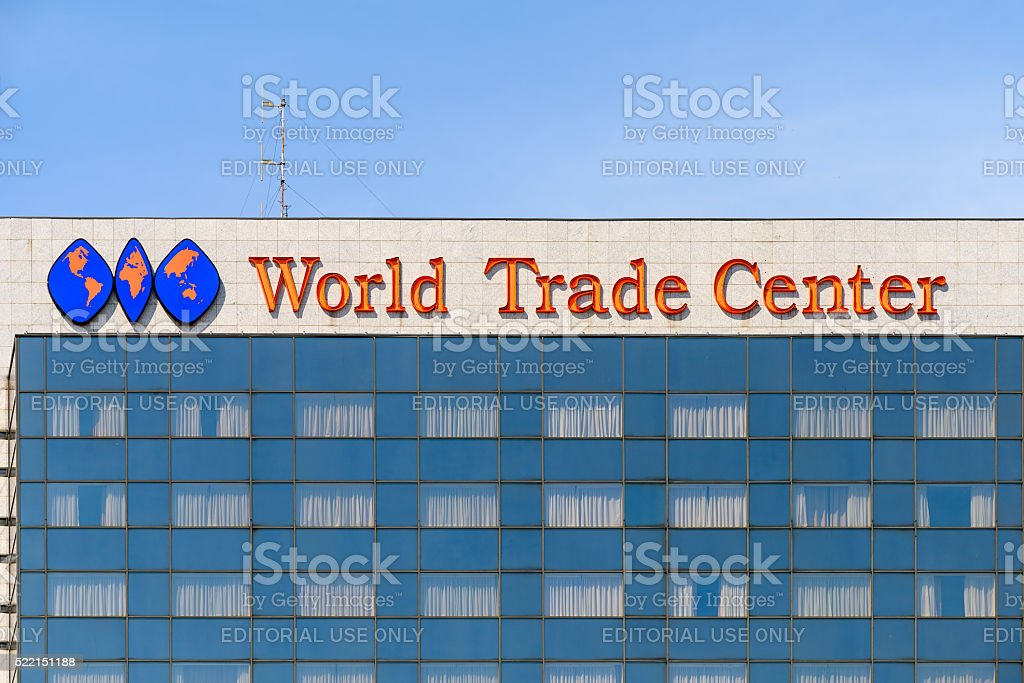 Pullman Bucharest World Trade Center stock photo