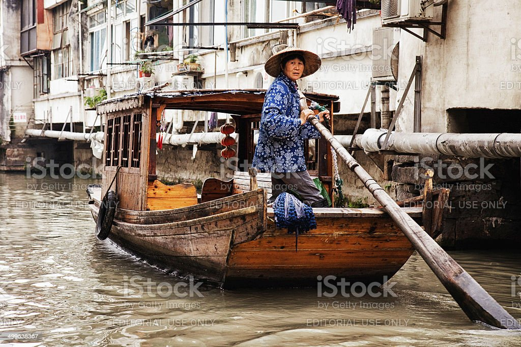 Punt on the Shantang Canal in Suzhou, China stock photo
