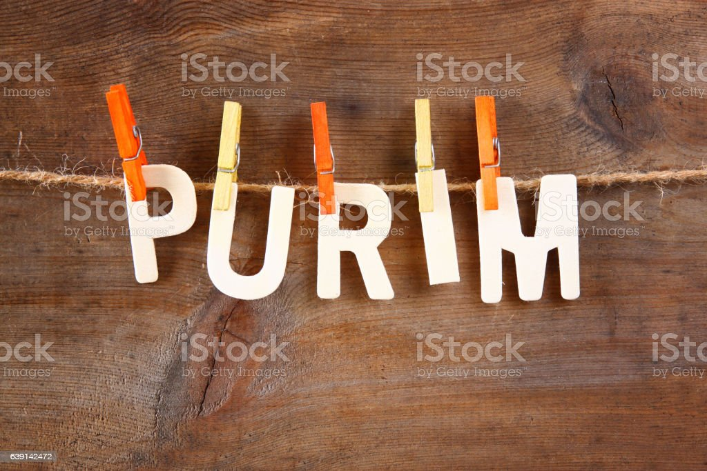 Purim celebration concept (jewish carnival holiday) stock photo