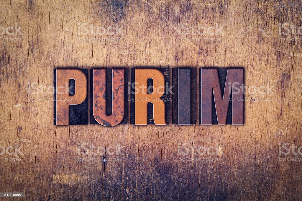 Purim Concept Wooden Letterpress Type stock photo