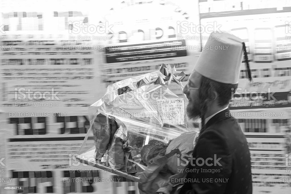Purim in Jerusalem stock photo