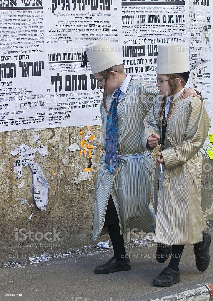 Mea Shearim Purim で ロイヤリティフリーストックフォト