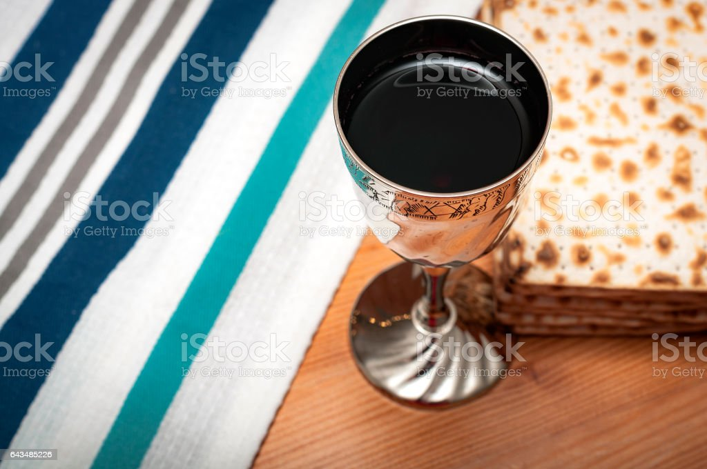 Purim jewish religious holiday and judaism stock photo