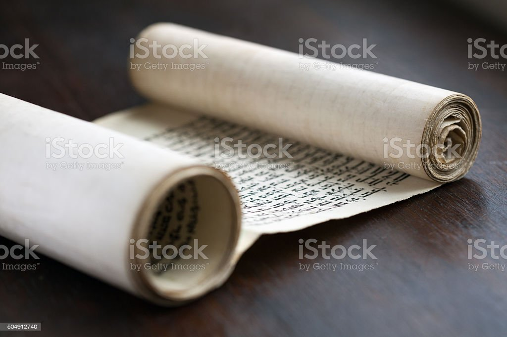 Purim scroll stock photo