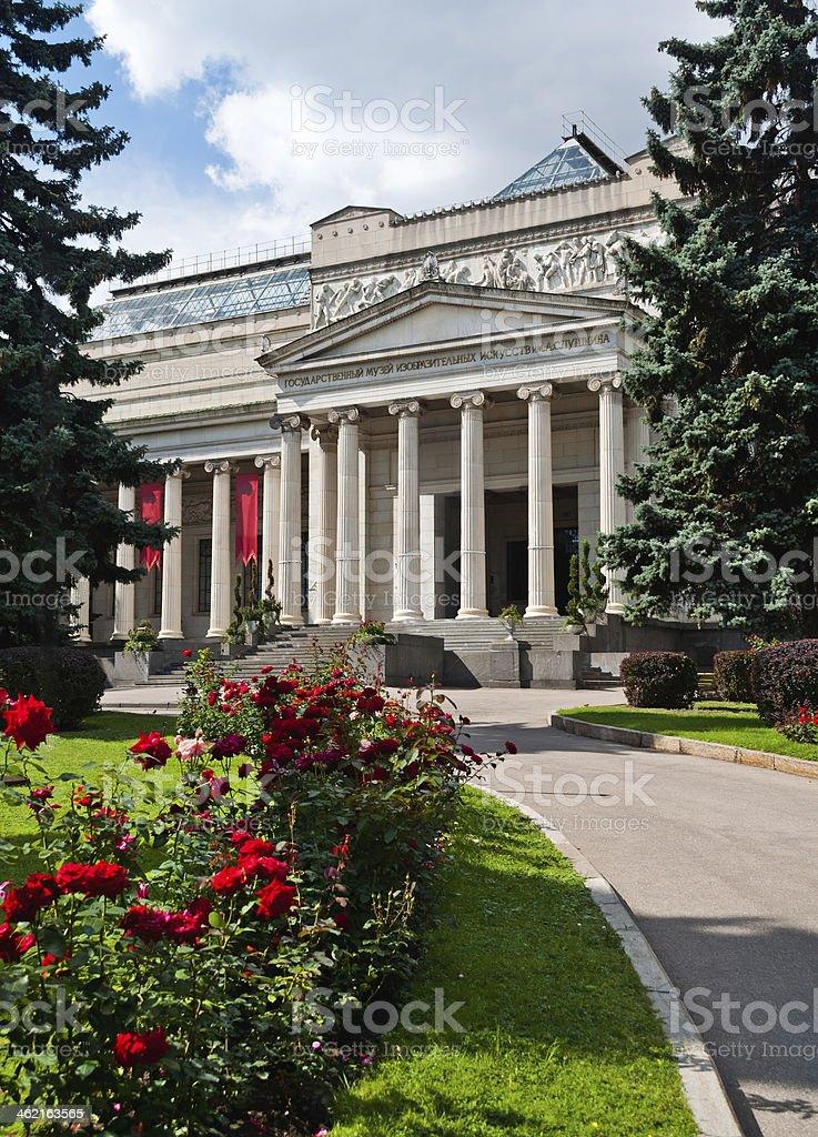 Pushkin Museum stock photo